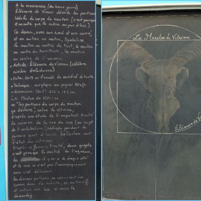 agneau-B06614