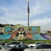 rue de Colombie-paz