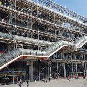 Pompidou2
